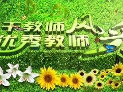 3DSMAX结合PS打造漂亮草地文字
