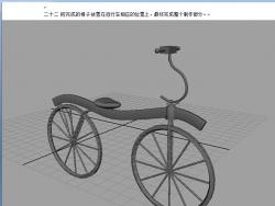 MAYA自行车建模教程