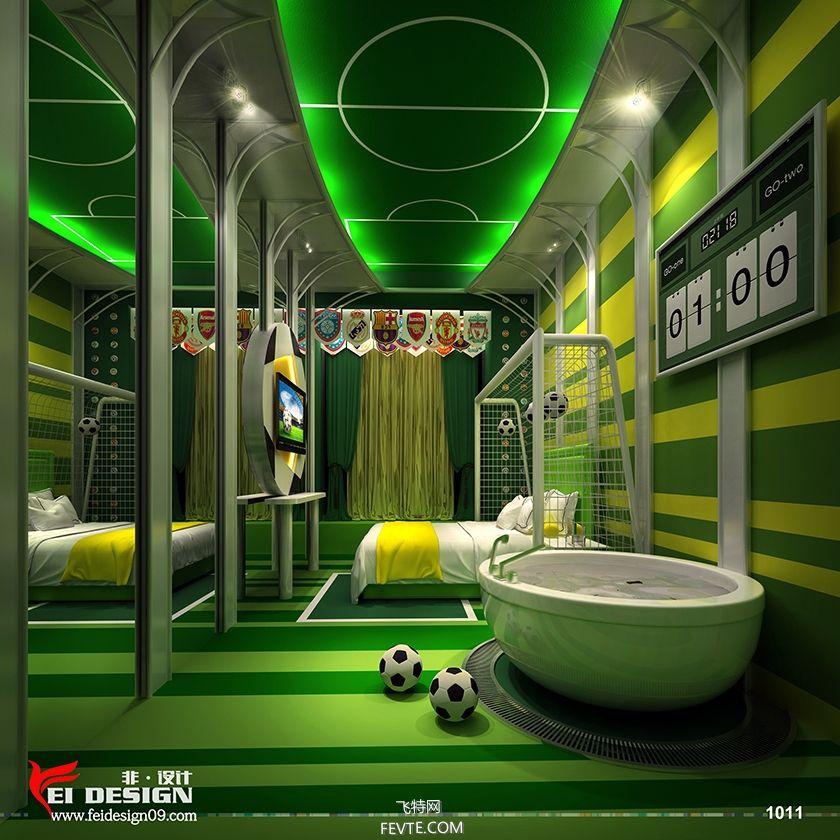 世界杯来袭,来看看那些足球主题房设计
