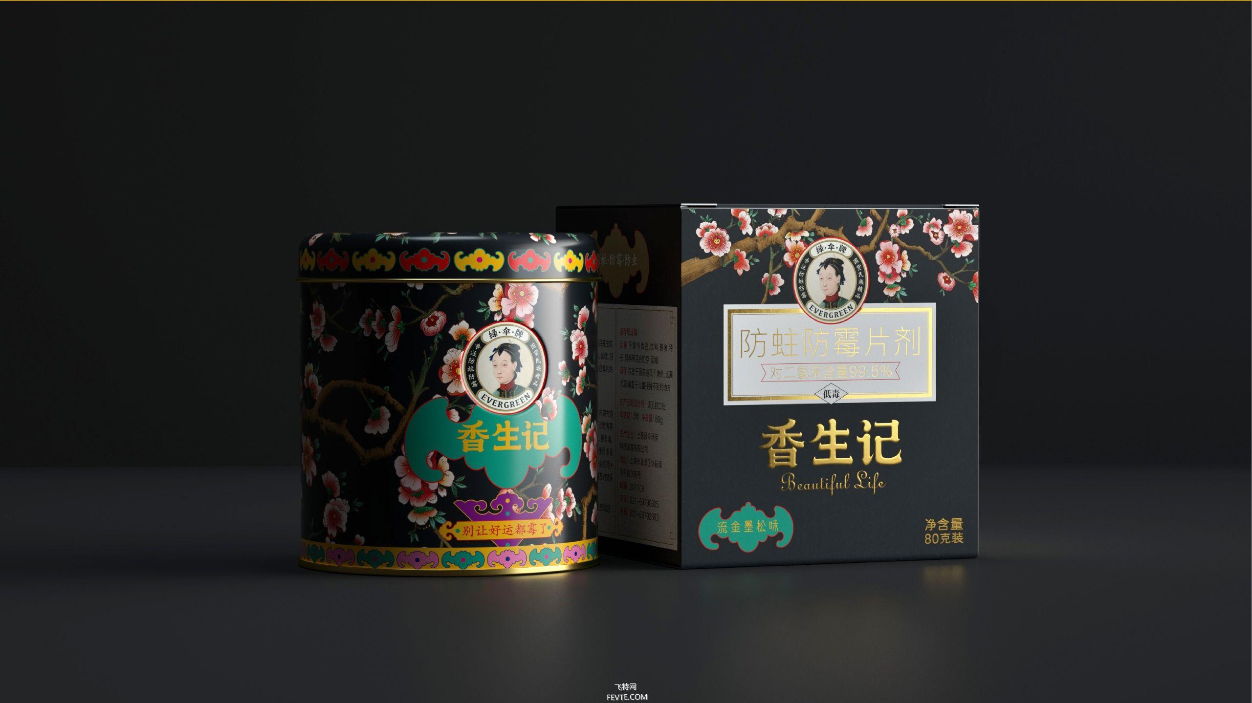 喜鹊包装设计实验室-香生记防霉片礼盒包装设计 飞特网 日用品包装设计