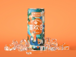 杏汁果汁饮品包装设计
