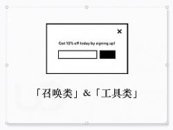 UI设计教程——按钮禁用状态设计详解