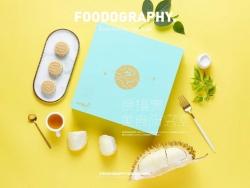 月饼品牌包装和月饼海报设计