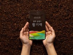 一套韩国保健品包装设计