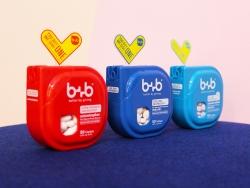 创意便携药盒包装设计