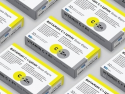 一款简约现代风格药品包装盒设计