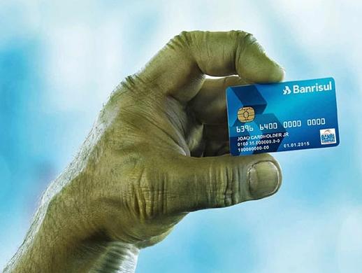 信用卡宣传海报设计