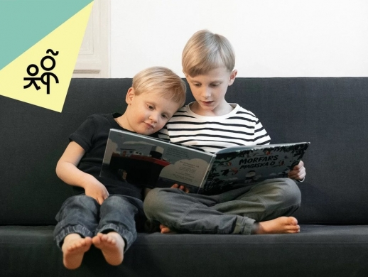 儿童速算培训公司品牌VI设计