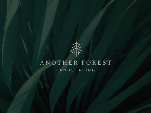 园林花卉公司品牌标志设计