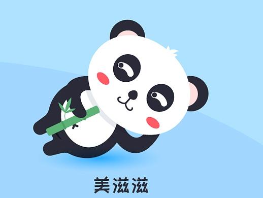 画一条/匹/头/根大熊猫儿(表情)