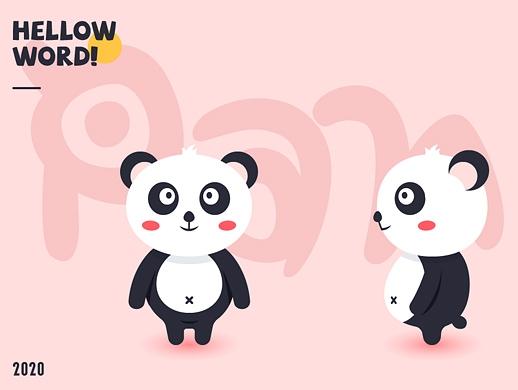 画一条/匹/头/根大熊猫儿(三视图)