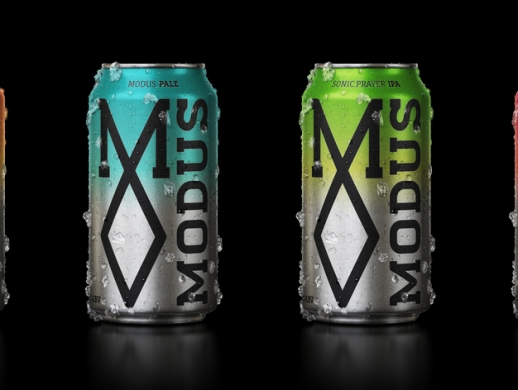 渐变风格啤酒罐设计