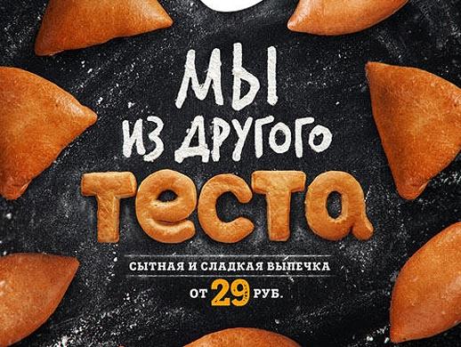 8张美食海报设计