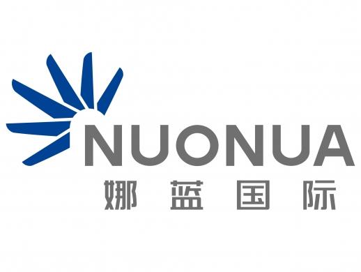 娜蓝国际-医疗品牌设计