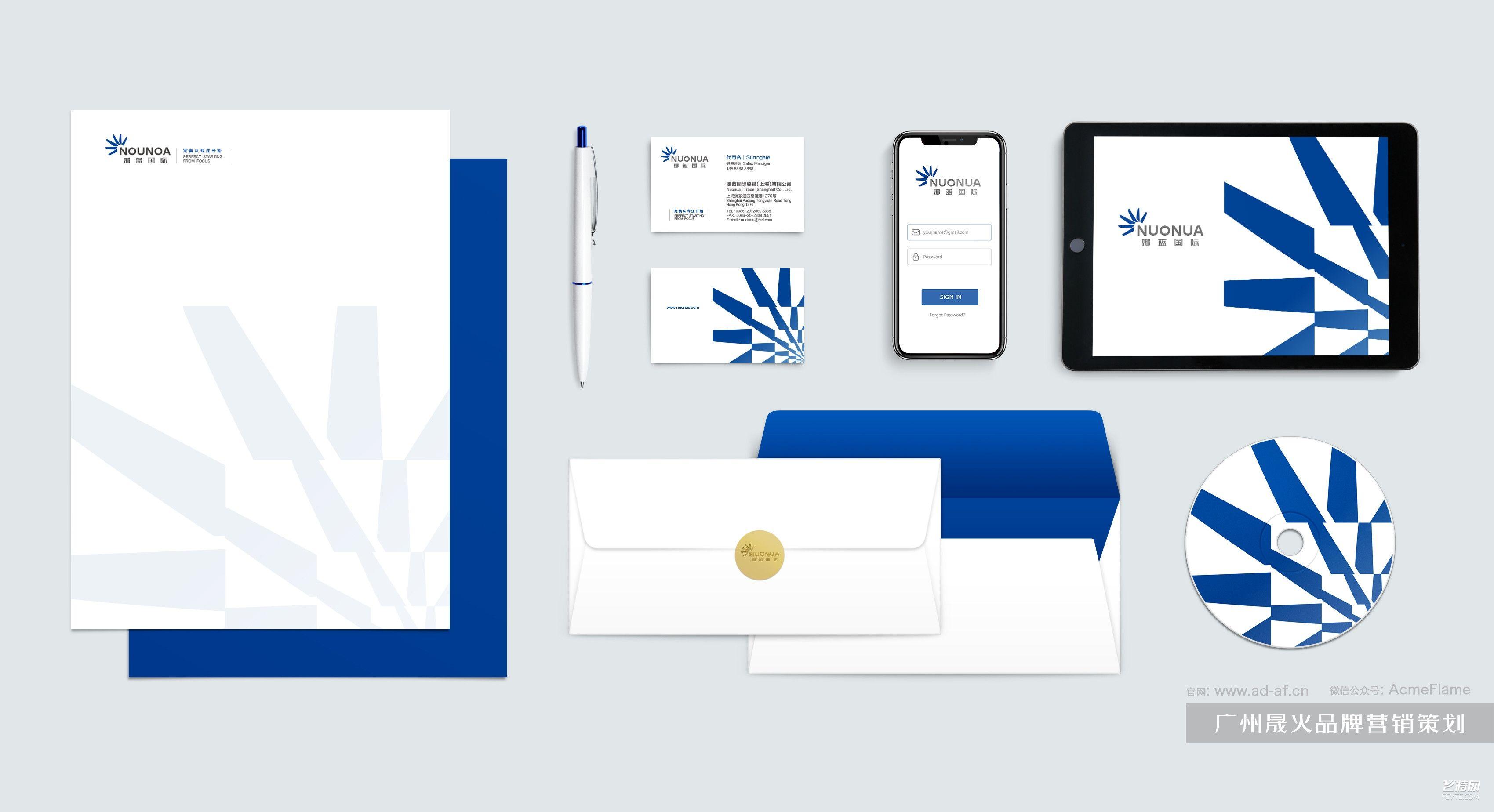 娜蓝国际-医疗品牌设计 飞特网 VI设计