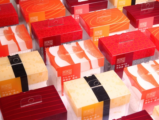 让人垂涎欲滴的寿司包装盒设计