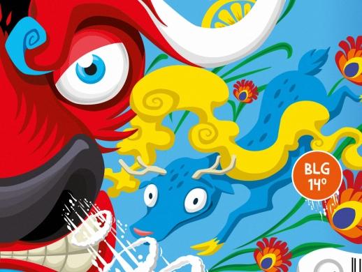酷炫插画风格啤酒瓶贴设计