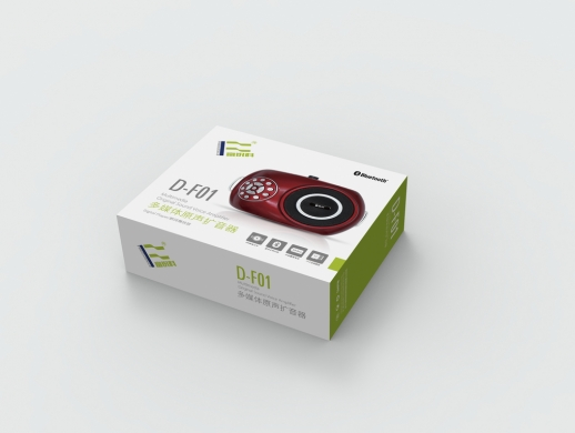 多媒体扩音器包装盒设计