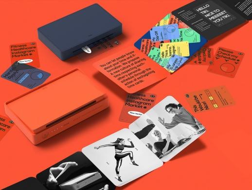 防爆手机贴膜包装盒设计