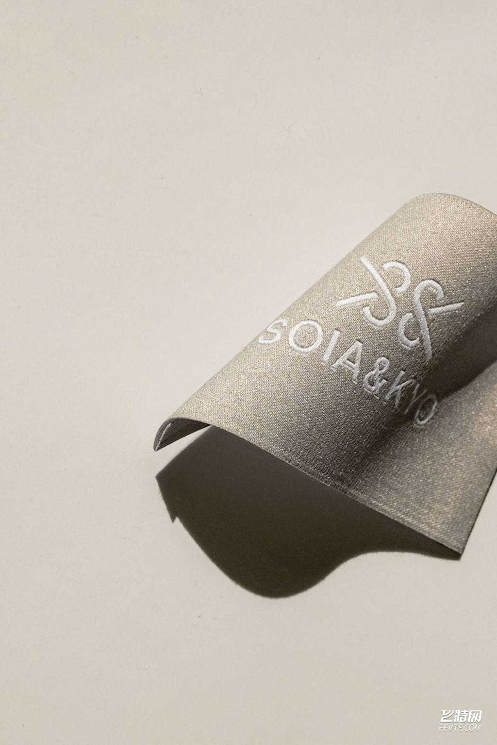 一套奢侈品服饰标志设计 飞特网 标志设计