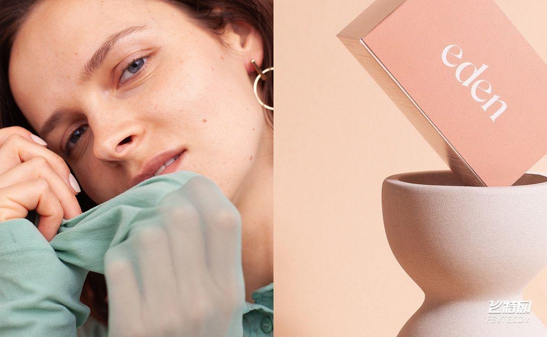 女性保健品包装设计 飞特网 药品包装设计