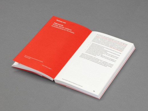 现代艺术记录画册设计