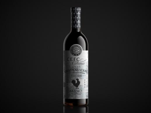 喜鹊首发 | 做一瓶有故事的红酒,绝美品质一眼就醉了