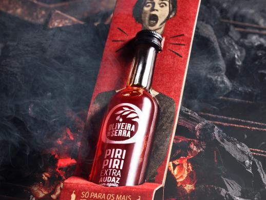 辣椒油包装瓶设计