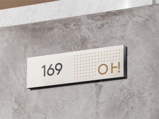主题酒店VI设计