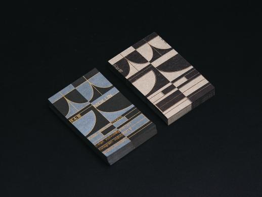 陶器工作室品牌标志设计