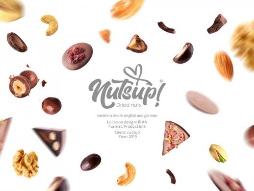 坚果巧克力豆包装设计