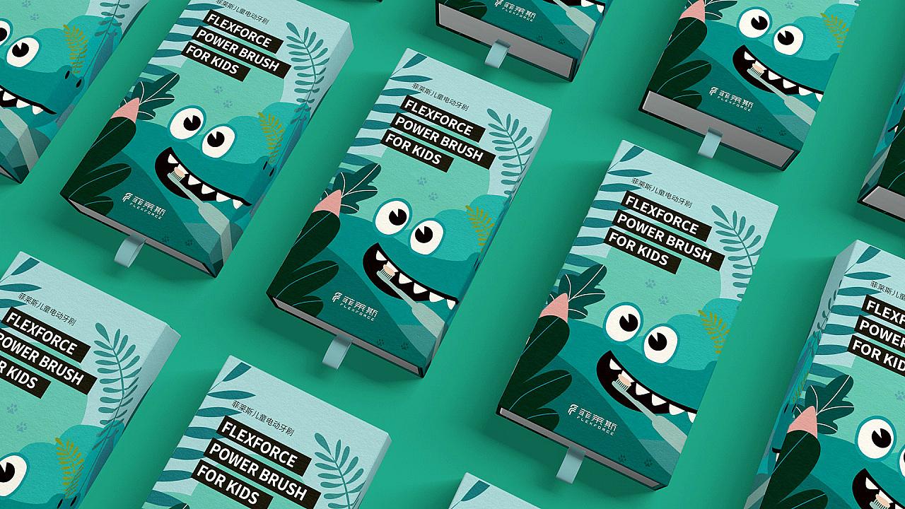 菲莱斯儿童牙刷包装设计