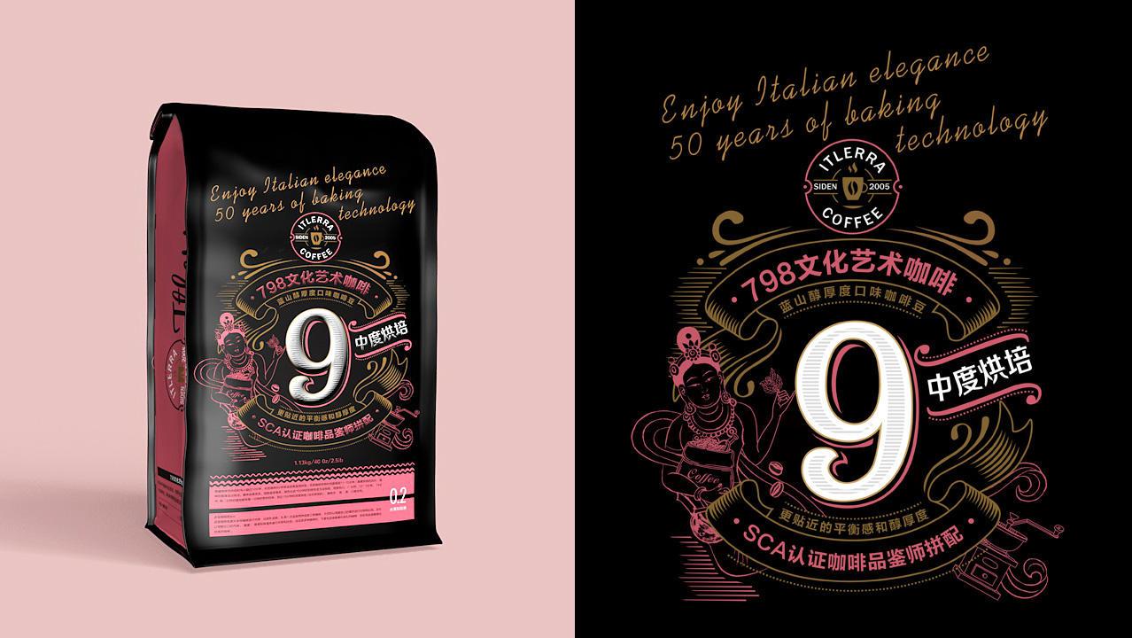 798艺术咖啡包装设计|穿越千年的爱恋,值得用一生守候