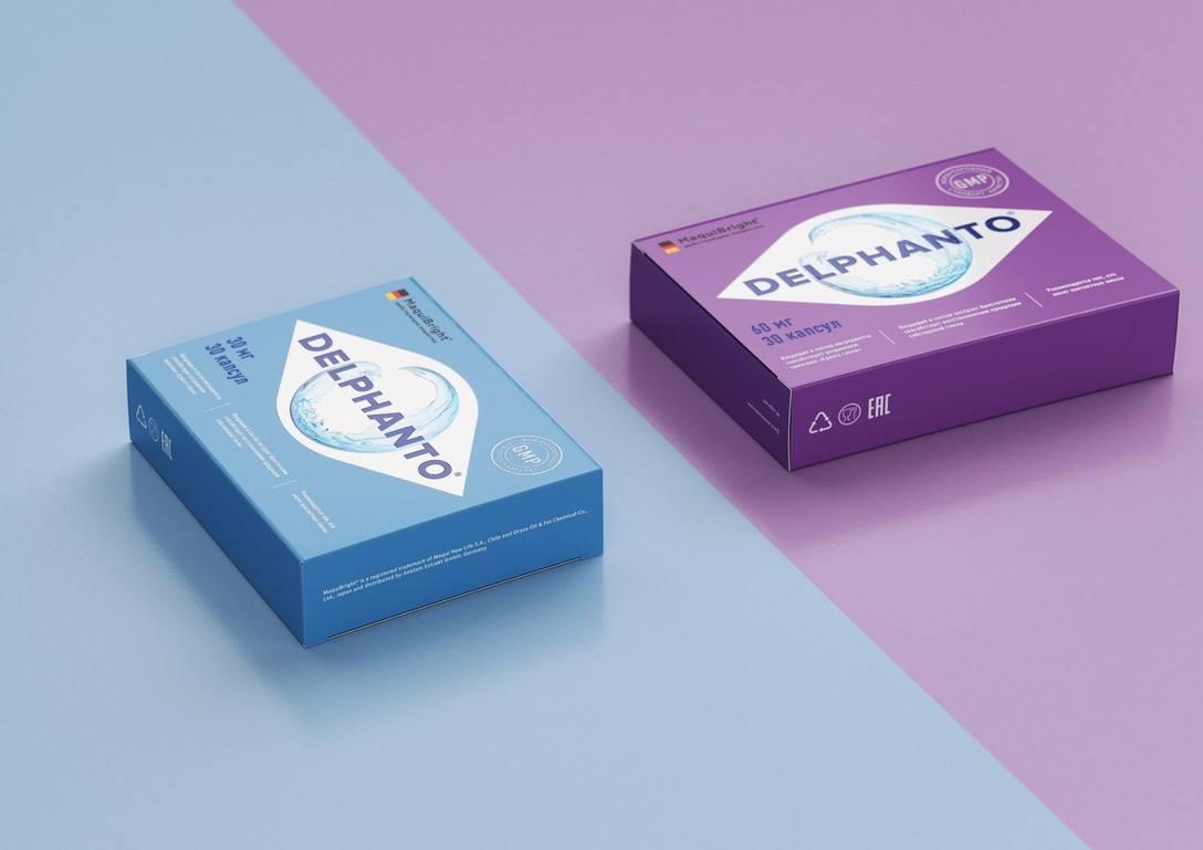 进口药品包装盒设计 飞特网 药品包装设计