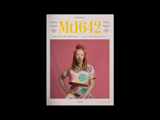 一本女装服饰画册设计