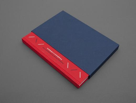 17款企业画册设计