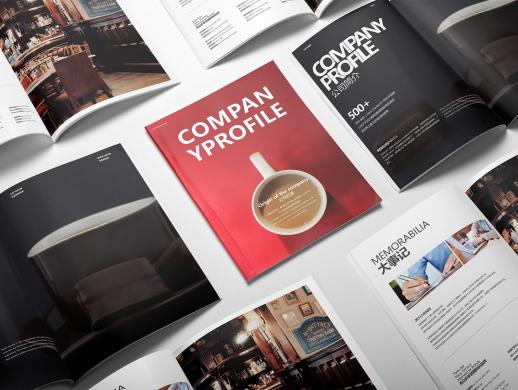 咖啡公司宣传画册设计