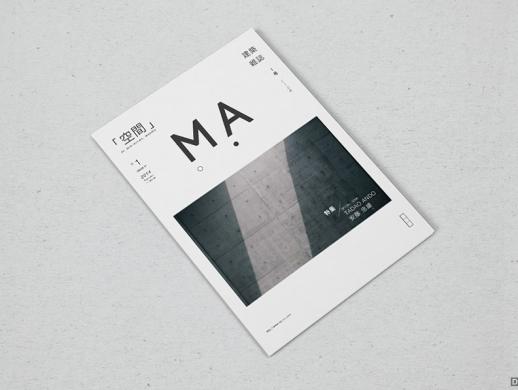 建筑设计公司画册设计