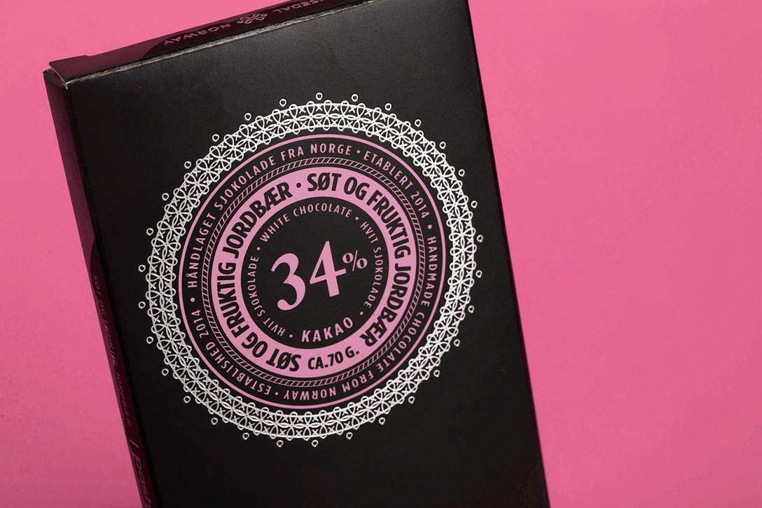 质感风格巧克力包装盒设计 飞特网 食品包装设计