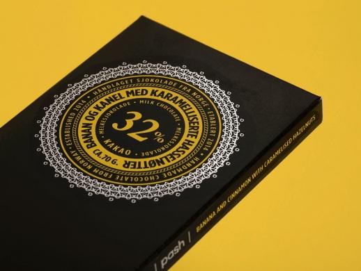质感风格巧克力包装盒设计