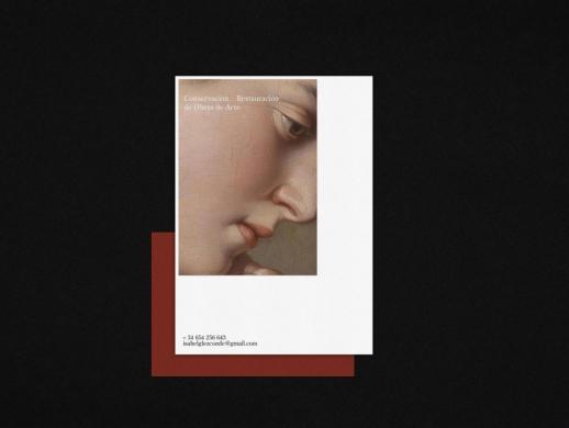 写真艺术画展海报设计