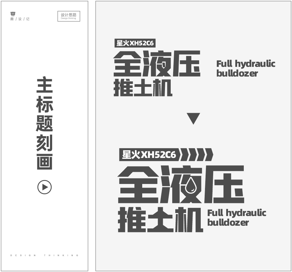 海报设计教程——如何提升海报设计的效率 飞特网 设计理论