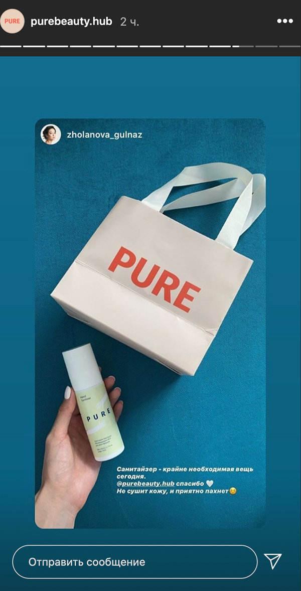 清新风格保湿水包装设计 飞特网 化妆品包装设计