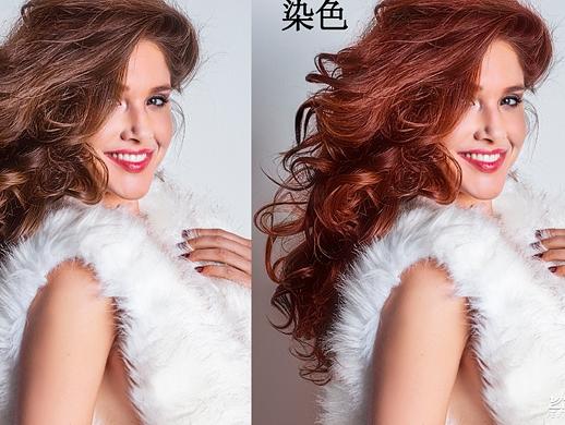 PS染发技巧 | 教你如何一键给照片染发!