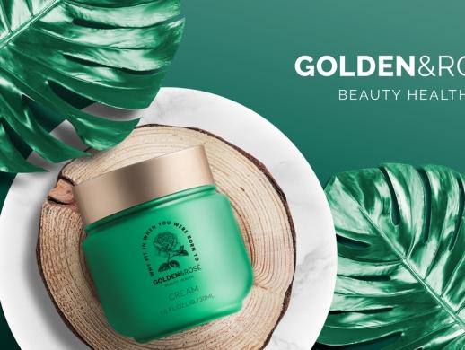 祖母绿配色化妆品包装设计