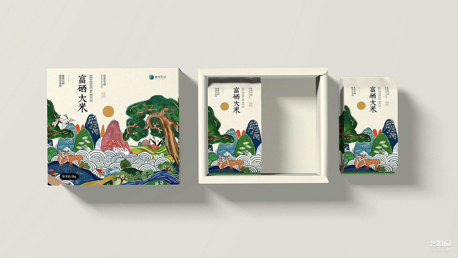 富硒大米礼盒包装设计