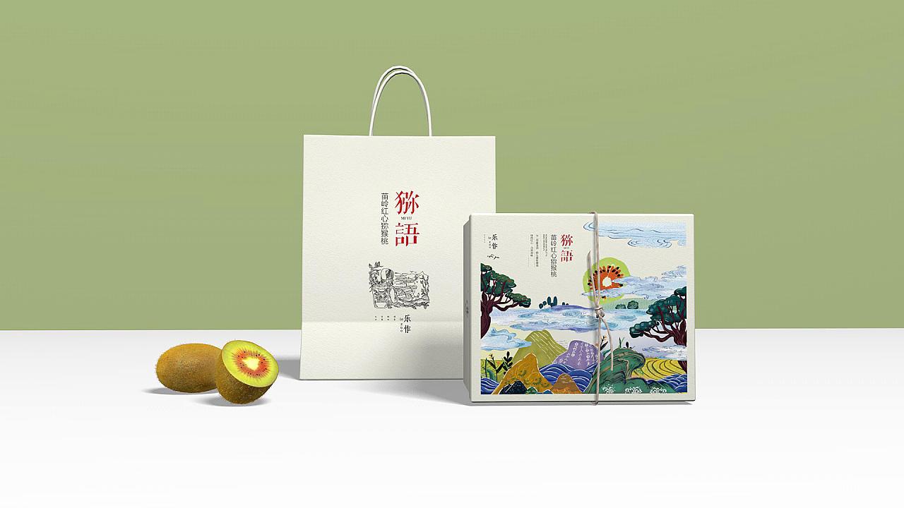 乐作 苗岭红心猕猴桃包装设计
