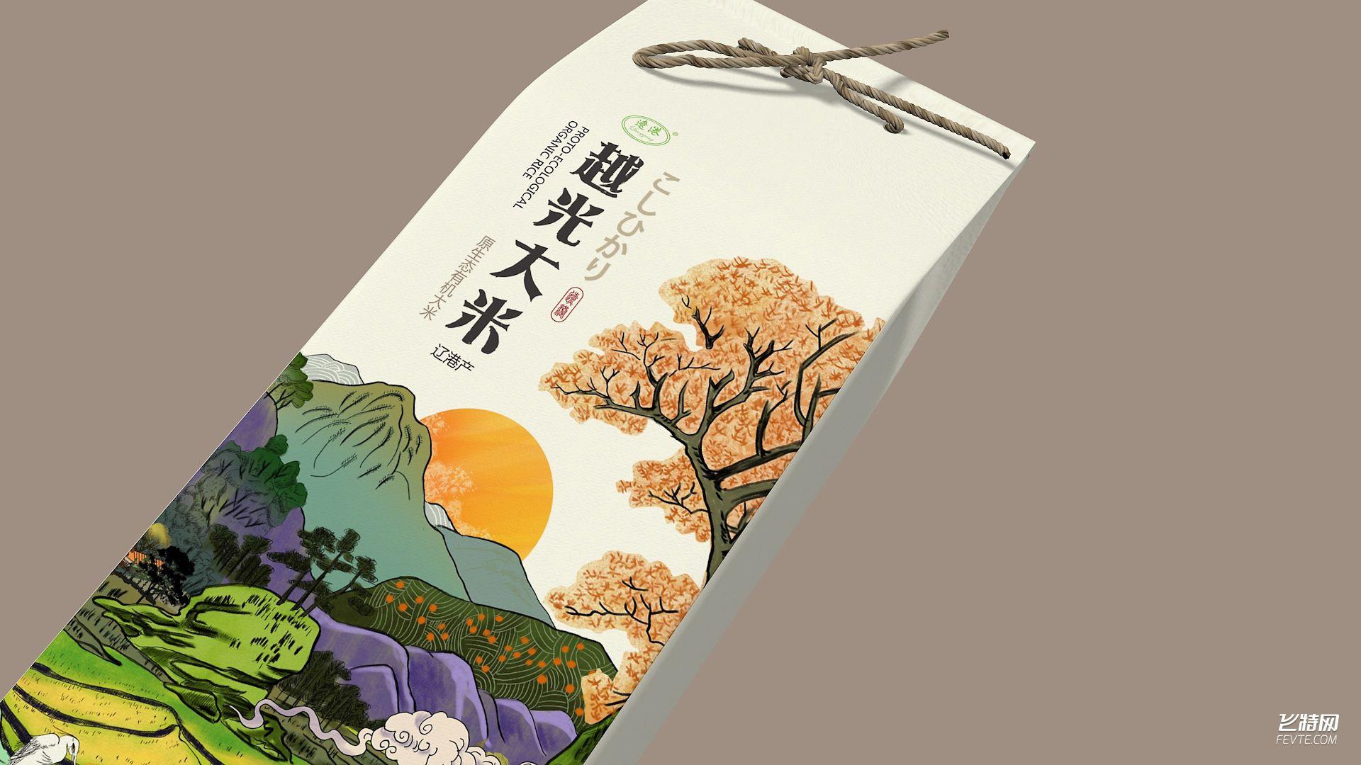 辽港大米包装设计