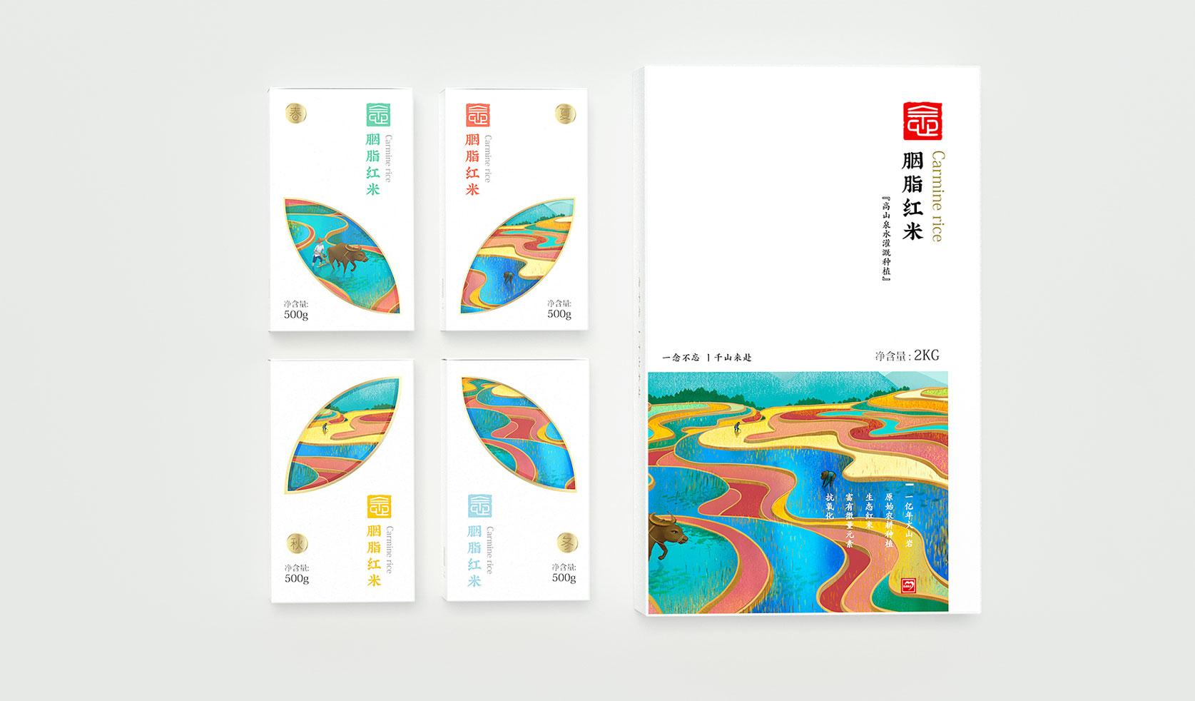 德信念山农场-生态米(图6)