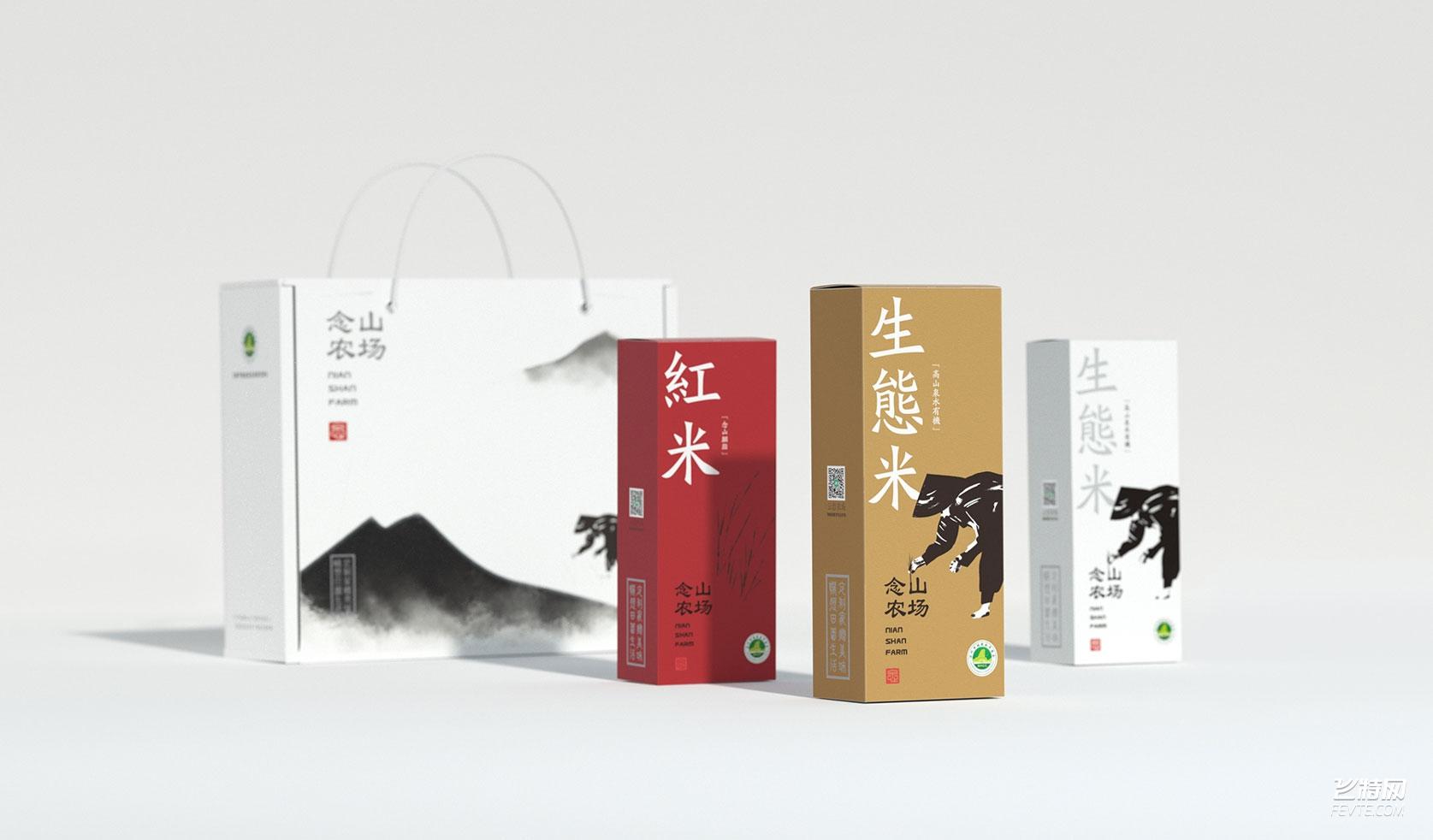 德信念山农场-生态米(图10)